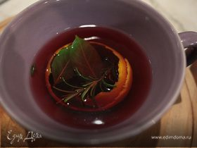 Чай с розмарином, апельсином и медом