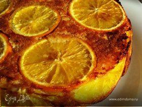 Солнечный апельсиновый пирог