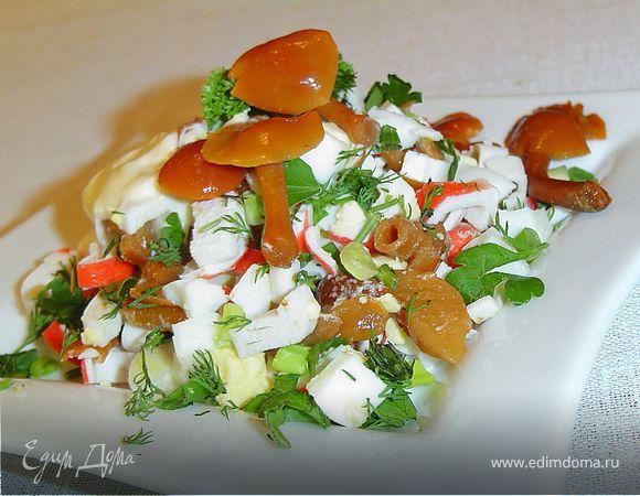 Горячий салат из опят