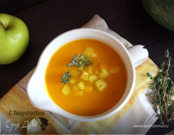 Тыквенный суп с тимьяном и яблоками