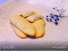 Печенье Савоярди (для тирамису)