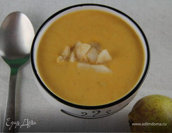 Суп-пюре из сладкого картофеля, пастернака и груши