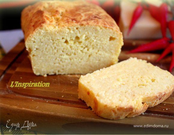 Кукурузный хлеб с пармезаном