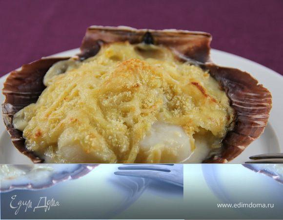 Морские гребешки, запеченные под соусом бешамель и румяной корочкой