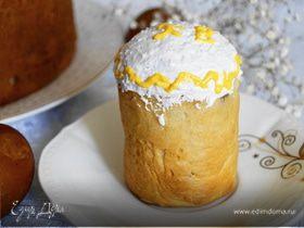 Кулич (по рецепту бабушки Дарьи Донцовой)