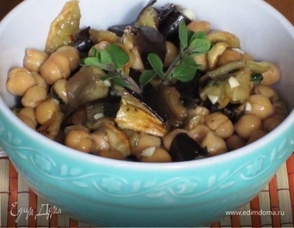Теплый салат с нутом и баклажанами