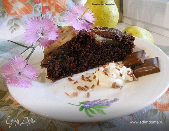 Шоколадный торт с грушами (Torta di cioccolato e pere)
