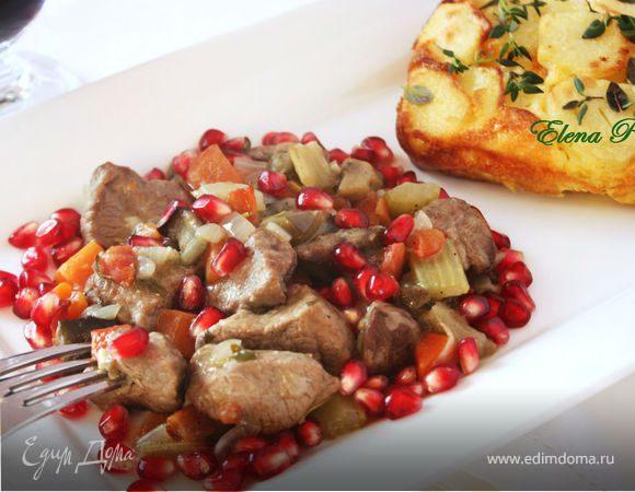 Рагу из баранины с зернами граната и картофельным гарниром