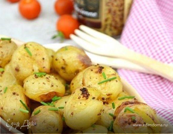Молодой картофель, запеченный с горчицей