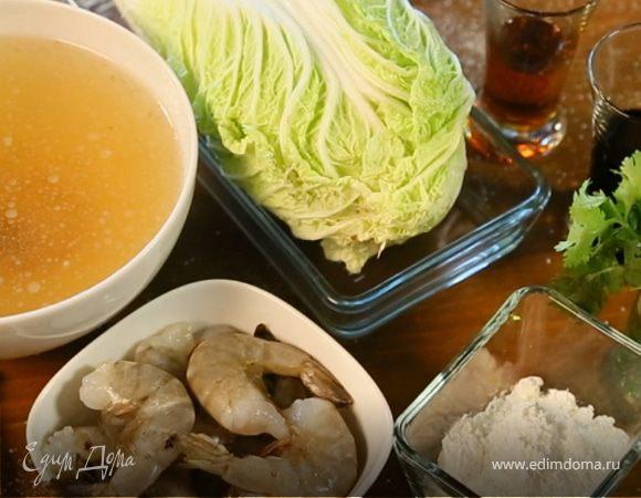 Быстрый суп с креветками (China Town)