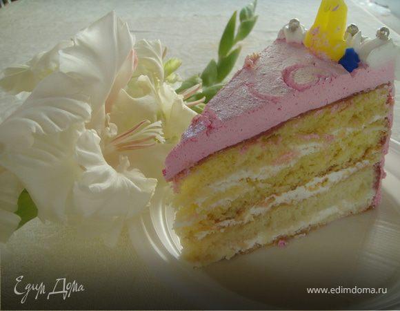 """Торт (""""Юлия, с днем Рождения!"""")"""