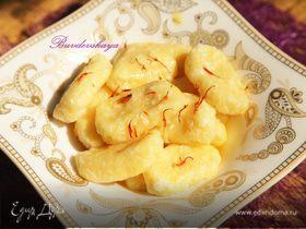 Ленивые вареники с шафраном и лимонной цедрой