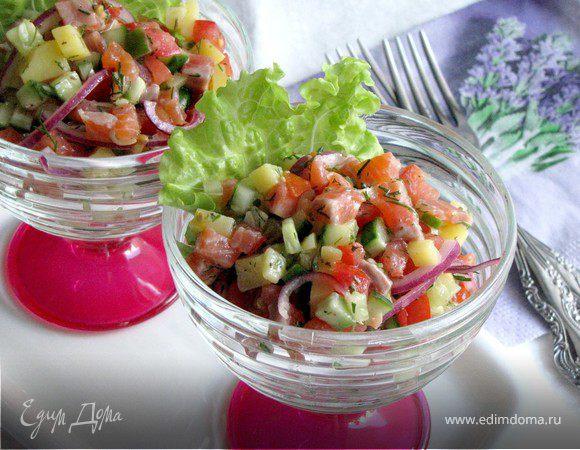 Салат из семги с овощами
