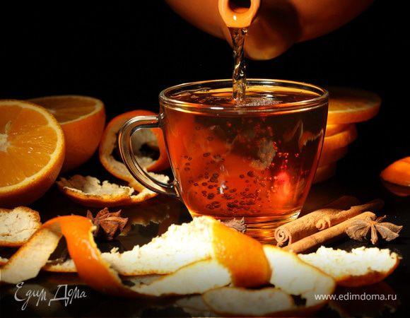 Чай апельсиновый «Долой, хандра!»