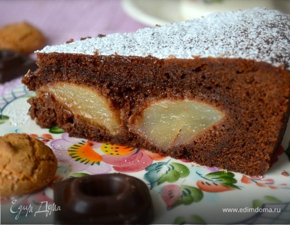 Шоколадно-грушевый пирог (TORTA DI PERE E CIOCCOLATO)