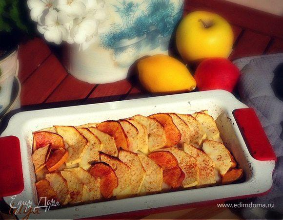 Сладкая лазанья с яблоками, некторинами, грецкими орехами и курагой