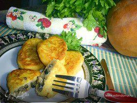 Картофельно-тыквенные зразы с очень вкусной начинкой