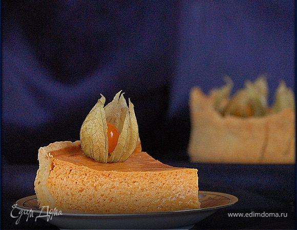 Тыквенно-карамельный тарт