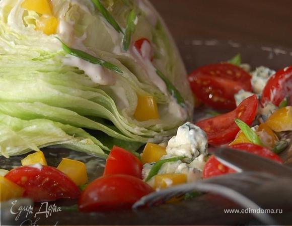 Салат Айсберг с овощами и йогуртовой заправкой