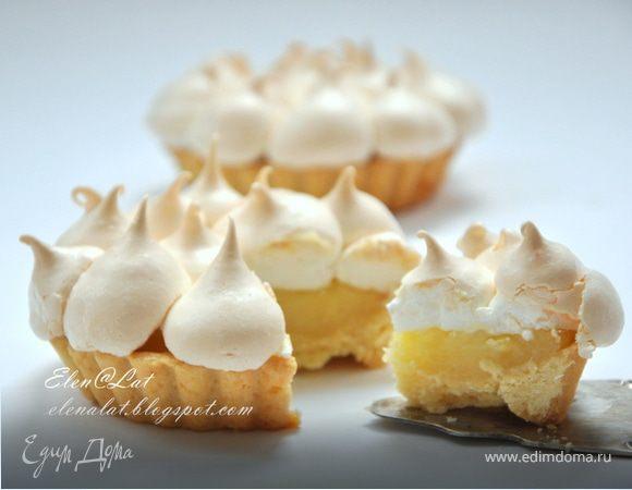 рецепты тарталеток с лимонным кремом и безе