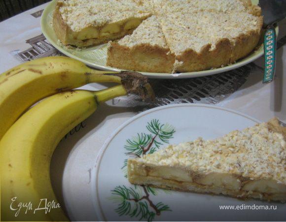 Восхитительный банановый тарт с карамелью