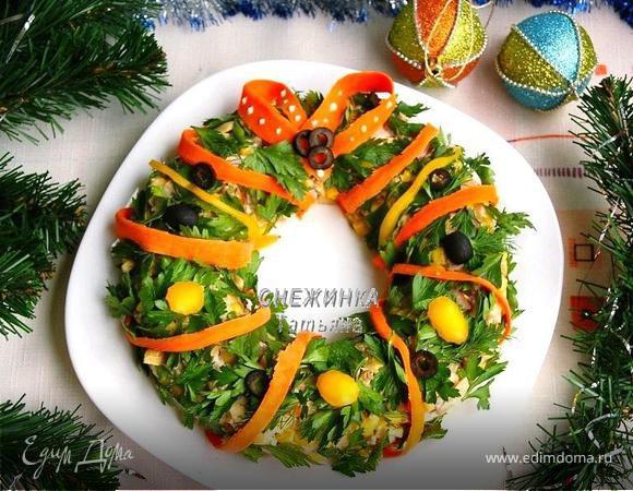 Салат «Рождественский или Новогодний венок»