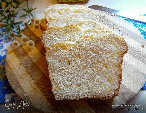 Хлеб с йогуртом
