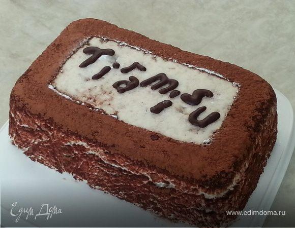 Творожный тирамису с кусочками какао-желе