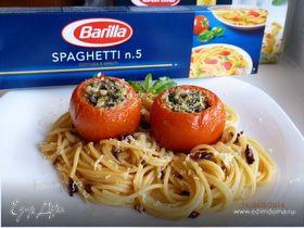 Спагетти с фаршированными томатами