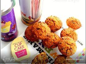 Keксы морковные с клюквой и орехами (на овсяной муке и йогурте)