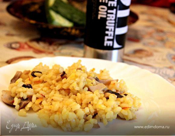 Ризотто с грибами, шафраном и трюфельным маслом
