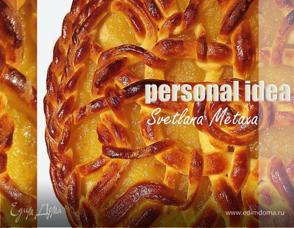 Пирог с яблочной начинкой (фигурная выпечка)