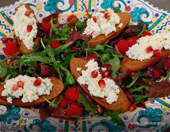 Салат с малиной и гренками с творожной начинкой