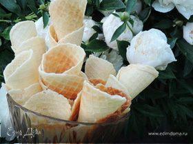 Вафли для мороженого