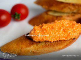 Паштет из сыра и томатов (Almogrote Canario)