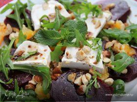 Салат из запеченной свеклы с апельсином, козьим сыром, мятой и фундуком