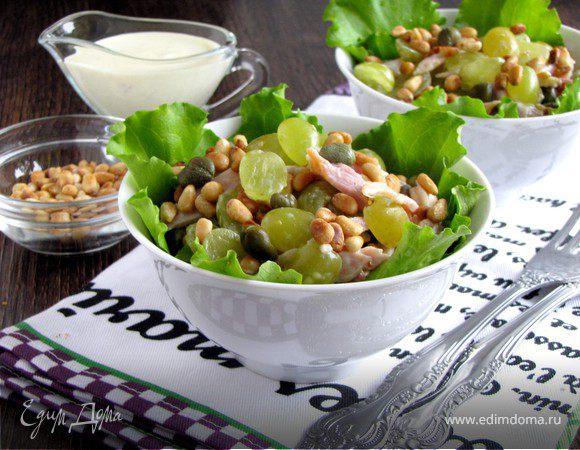салат с кедровыми орешками и виноградом рецепт
