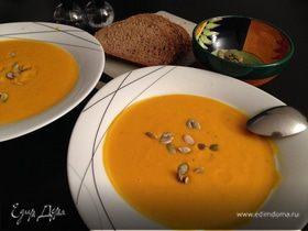 Острый тыквенный суп