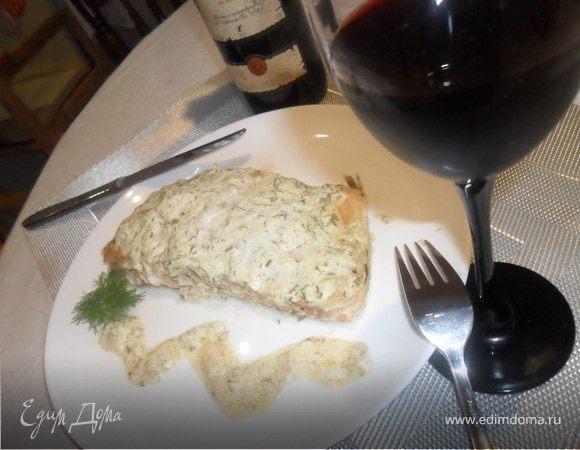 Запеченный лосось под сливочным соусом