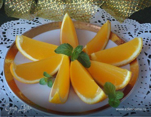 рецепт желе в апельсиновых дольках