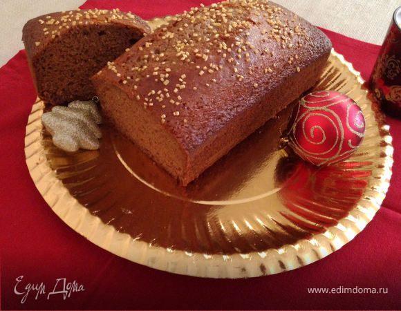 Рождественский пряный хлеб (pain d'épice)