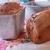 Хлеб из нута с зирой