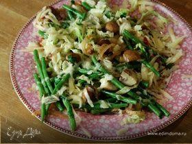 Грибы с фасолью, капустой и сыром