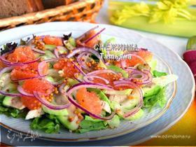 Салат с авокадо, курицей, сельдереем и грейпфрутом