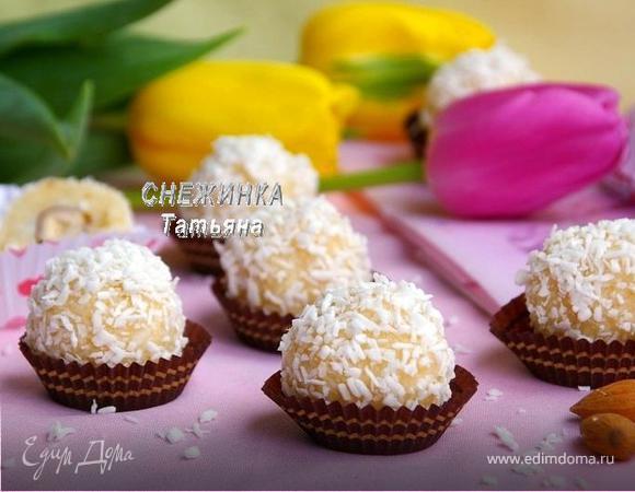 Кокосовые конфеты «Сладкая весна»
