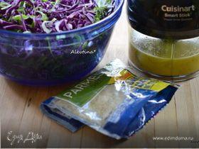 Заправка лимонная и салат из красной капусты