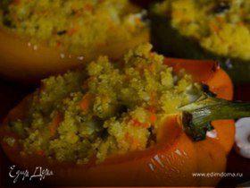Перец, фаршированный кускусом и грибами
