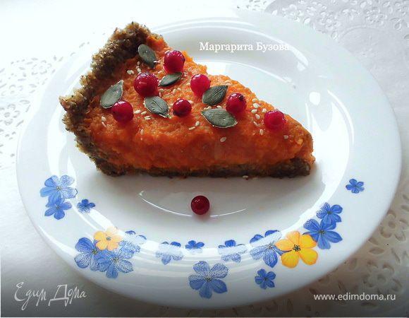 Тыквенный пирог с облепихой для Снежинки Татьяны
