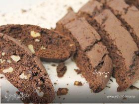 Бискотти шоколадные
