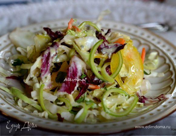 Радужный салат